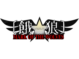 Garou: Mark Of The Wolves (MVS)   © SNK 1999    1/1