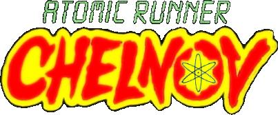 Chelnov: Atomic Runner