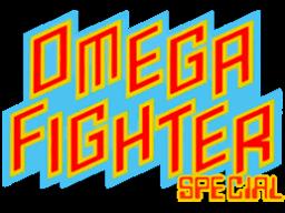Omega Fighter Special (ARC)  © UPL 1989   1/1