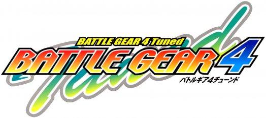 Battle Gear 4 Tuned