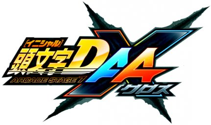 Initial D: Arcade Stage 7 AA X