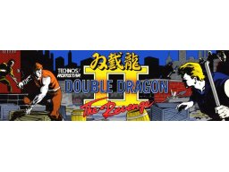 Double Dragon II: The Revenge (ARC)   © Technos 1988    1/2