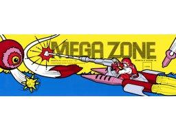 <a href='http://www.playright.dk/arcade/titel/mega-zone'>Mega Zone</a>   3/3