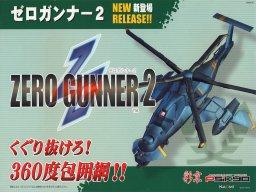 Zero Gunner 2 (ARC)  © Psikyo 2001   1/2