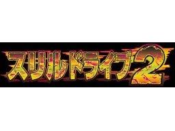<a href='http://www.playright.dk/arcade/titel/thrill-drive-2'>Thrill Drive 2</a> &nbsp;  3/3