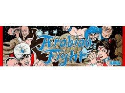 <a href='http://www.playright.dk/arcade/titel/arabian-fight'>Arabian Fight</a> &nbsp;  17/30