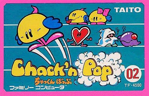 Nos Arcade Artworks préférés !! 1950-chackn-pop@800x600min