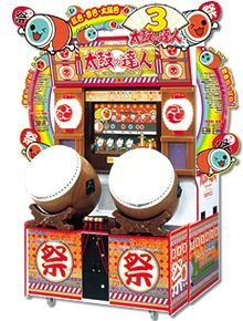 Taiko No Tatsujin 3
