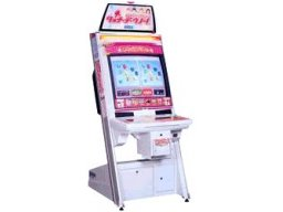 <a href='http://www.playright.dk/arcade/titel/touch-de-uno'>Touch De Uno!</a> &nbsp;  3/3