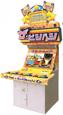 1700-bishi-bashi-the@256x400min.jpg