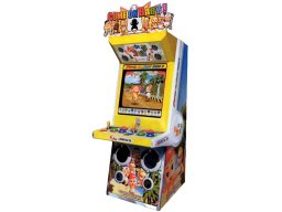 <a href='http://www.playright.dk/arcade/titel/come-on-baby'>Come On Baby!</a>   3/3