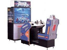 <a href='http://www.playright.dk/arcade/titel/cyber-commando'>Cyber Commando [Deluxe]</a> &nbsp;  1/3