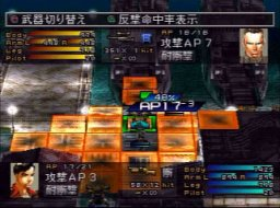 Front Mission 3 (PS1)   © Square 1999    3/4