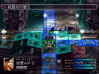 Front Mission 3 (PS1)   © Square 1999    4/4