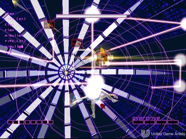 Rez (DC)  © Sega 2001   7/10