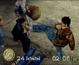Shenmue (DC)  © Sega 1999   1/8