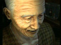 Shenmue  © Sega 1999  (DC)   7/8