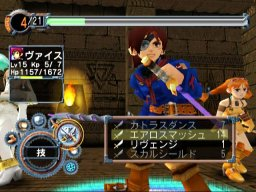 Skies Of Arcadia (DC)   © Sega 2000    2/10