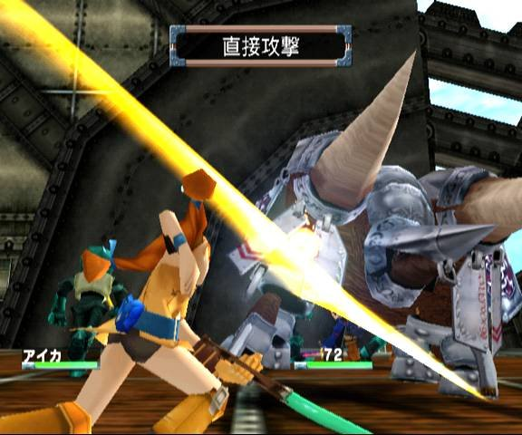 Skies Of Arcadia (DC)   © Sega 2000    4/10