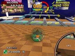 Super Monkey Ball (GCN)  © Sega 2001   1/5