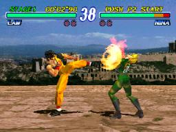 Tekken 2 (PS1)  © Namco 1996   2/2