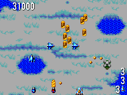 Power Strike II (SMS)  © Sega 1993   3/3