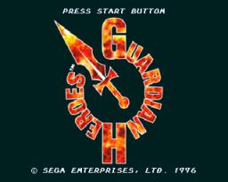 Guardian Heroes (SS)  © Sega 1996   1/16