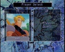 Guardian Heroes (SS)  © Sega 1996   2/16
