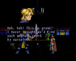 Guardian Heroes (SS)  © Sega 1996   3/16