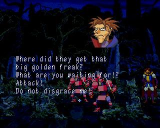 Guardian Heroes (SS)  © Sega 1996   11/16