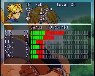 Guardian Heroes (SS)  © Sega 1996   14/16