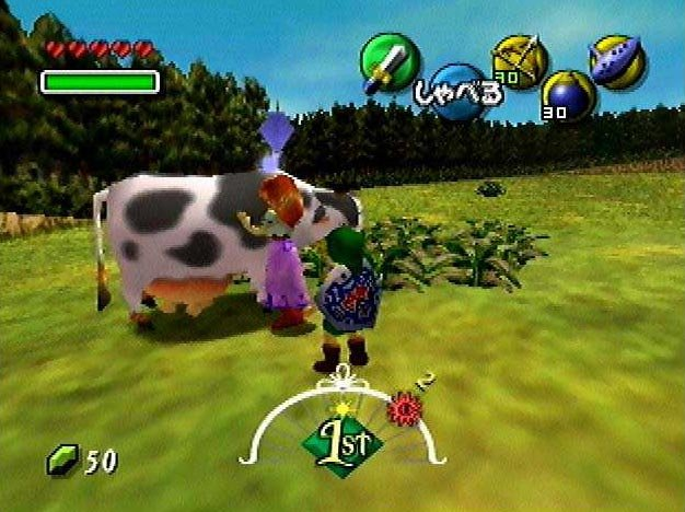 The Legend Of Zelda: Majora's Mask   © Nintendo 2000   (N64)    12/27