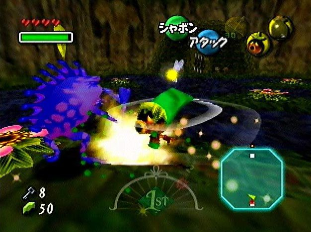 The Legend Of Zelda: Majora's Mask   © Nintendo 2000   (N64)    14/27