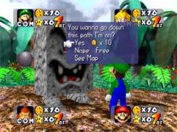 Mario Party (N64)  © Nintendo 1998   2/3