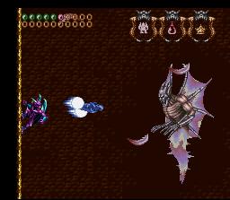 Demon's Crest (SNES)  © Capcom 1994   4/6