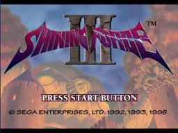 Shining Force III (SS)   © Sega 1997    1/20