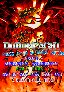 Dodonpachi (SS)  © Atlus 1997   1/3