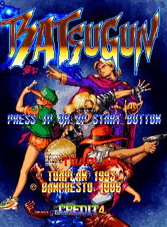 Batsugun (SS)  © Banpresto 1996   3/8