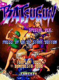 Batsugun (SS)  © Banpresto 1996   6/8