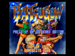 Batsugun (SS)  © Banpresto 1996   1/8