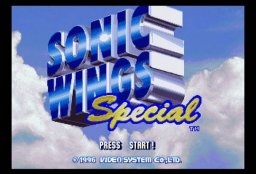 Sonic Wings Special (SS)   © MediaQuest 1996    1/6