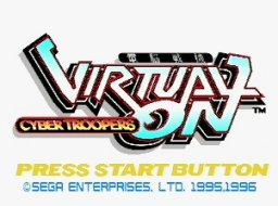 Virtual On: Cyber Troopers (SS)   © Sega 1996    1/6