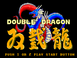 Double Dragon (SMS)   © Sega 1988    1/3