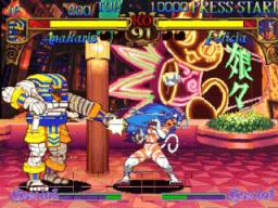 Darkstalkers: The Night Warriors (PS1)  © Capcom 1996   1/2