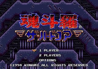 Contra: Hard Corps (SMD)  © Konami 1994   8/8