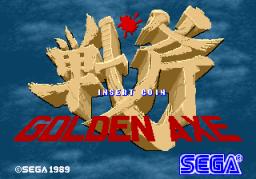 Golden Axe (ARC)  © Sega 1989   1/6