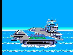After Burner (SMS)  © Sega 1987   2/9