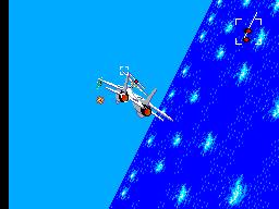After Burner (SMS)  © Sega 1987   3/9