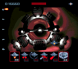 Microcosm (MCD)  © Psygnosis 1993   2/7