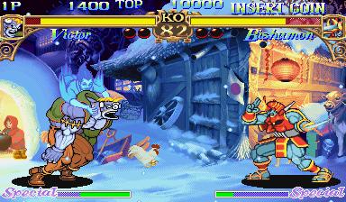 Darkstalkers: The Night Warriors (ARC)  © Capcom 1994   8/23